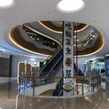 电梯两侧镂空透光电梯铝单板 扶手梯2.0雕刻铝单板