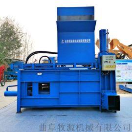 玉米秸秆压块机传送带上料玉米秸秆压块机厂家