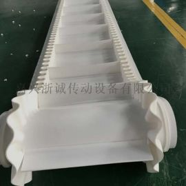 白色pvc裙边挡板输送带
