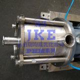 无锡江科高剪切均质乳化泵,均质乳化机,高剪切乳化泵