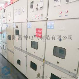 10KV开关柜断路器手车型号 宜昌高压成套开关柜厂