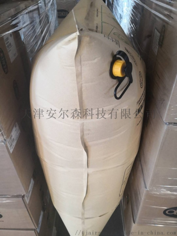 青島貨集裝箱牛皮紙充氣袋 常用尺寸現貨