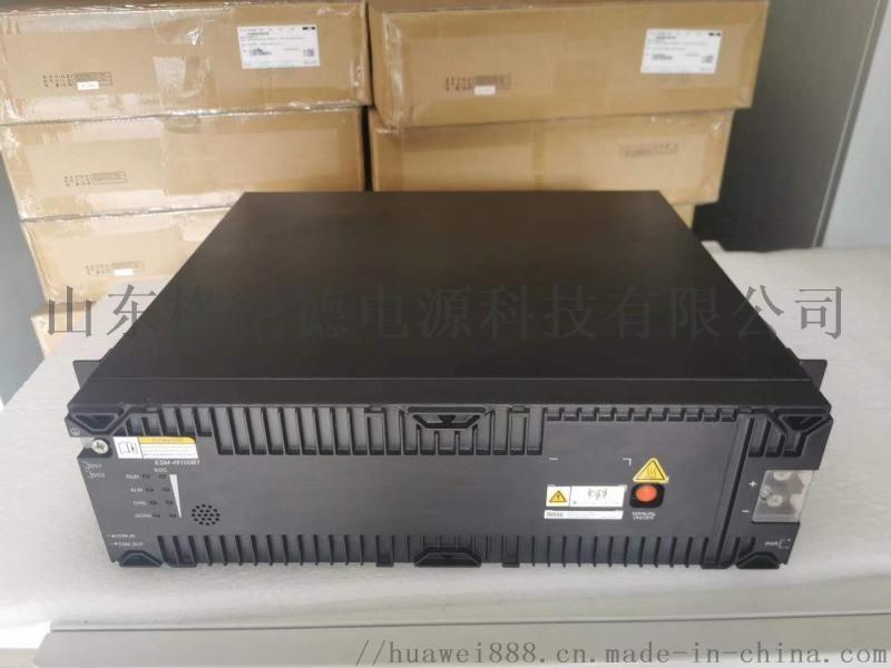 華爲ESM-48100B1磷酸鐵鋰電池48V100AH