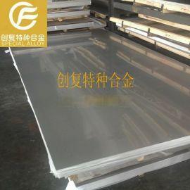 供应Inconel625镍基高温合金板带棒材 管材