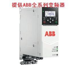 ABB变频器ACS380系列销售维修