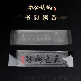 书法大赛活动水晶摆件 心形镇纸感恩慈善活动纪念品