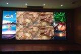 30人会议室室内P2全彩LED显示屏解决方案