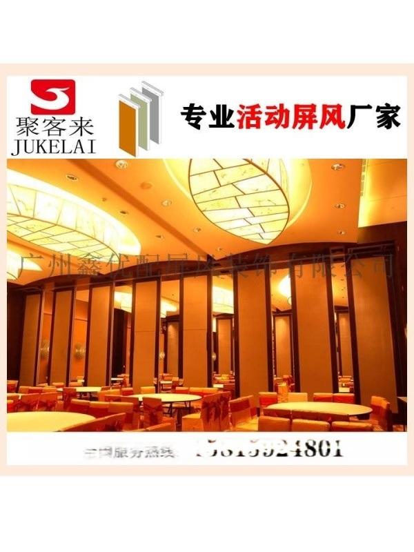 深圳餐厅活动隔断,办公室移动屏风,折叠门