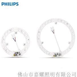 飛利浦LED吸頂燈模組10W14W19.5W