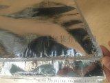 铝箔真空袋DL6001