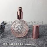大容量香水瓶分裝瓶噴霧瓶化妝品瓶補水瓶乳液瓶