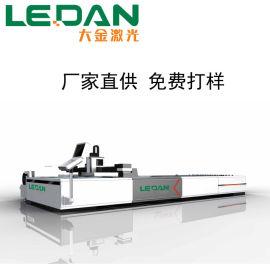大金激光LEDAN DFCS钣金激光切割机