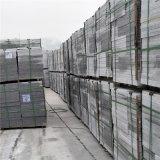 麻石g603常规砖 麻城g603院墙砖 地面平板