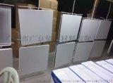 醫院工程吊頂鋁扣板集成吊頂鋁扣板