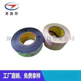 GOEL NFC铁氧体磁片贴膜