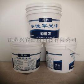 徐州外墙水性罩光漆厂家 厂家供应外墙工程涂料乳胶漆