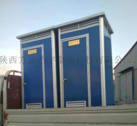 室外整体厕所 便携式厕所 流动厕所 移动式环保公厕