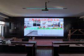 展厅文化墙LED显示屏,背景墙P2LED显示屏效果