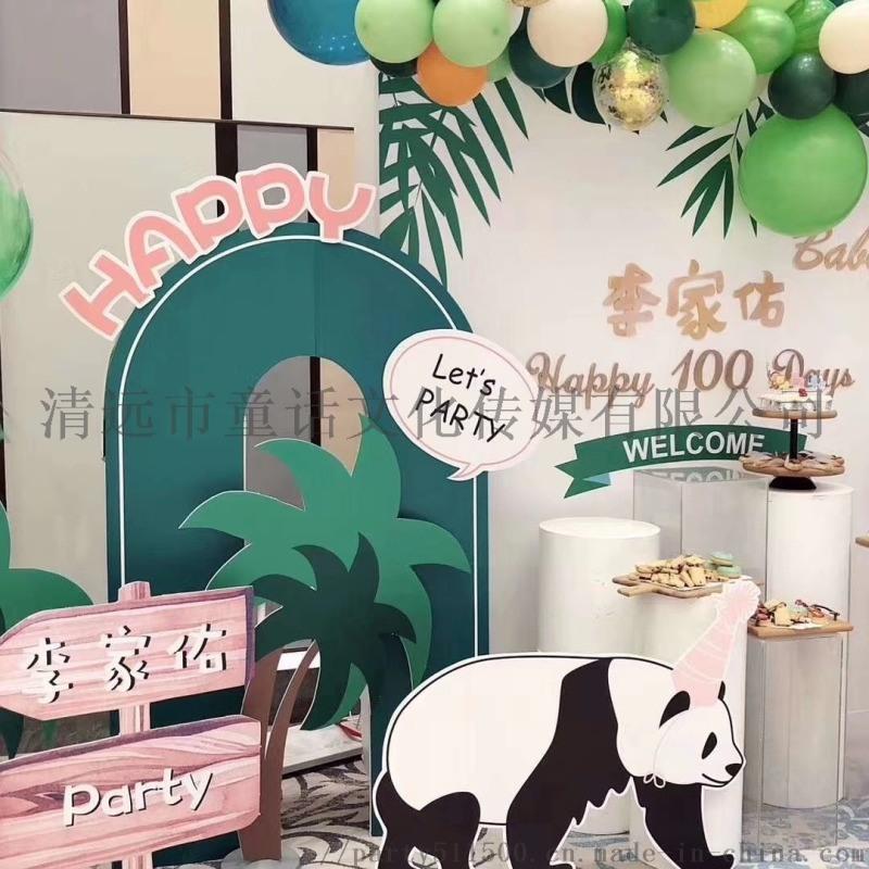 清远求婚房间装饰婚礼布置婚礼公司清远生日宝宝宴