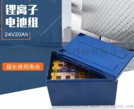 24V 离子聚合物磷酸铁 电池20ah