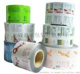 蔬菜包裝袋,包裝卷膜廠家,複合包裝袋