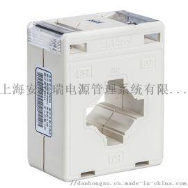 高精度电度表专用工业计量型电流互感器