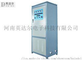 供应河南英达尔,中频高频超音频感应加热设备生产