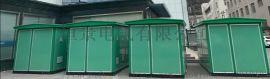 厂家直销欧式箱式变电站预装式10KV 35KV户外变电站630A 配电房