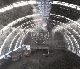 陕西喷雾人造雾,除尘设备,石料厂除尘雾森除尘系统