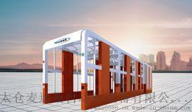 铜仁进口电器工地自动洗车机专业生产工程洗车机