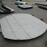 再生塔不锈钢筛板塔盘板式塔筛板塔盘的作用