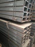 美標槽鋼C3*4.1現貨供應