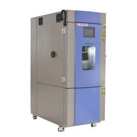 辽宁可程式恒湿箱试验机 模拟环境老化干燥测试