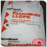聚乙烯LLDPE LL6201XR 注塑瓶盖专用
