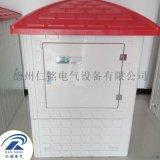山東智慧灌溉玻璃鋼井房 提高農業灌溉水準