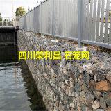 格賓石籠網,石籠網價格,石籠網專業廠家榮利昌