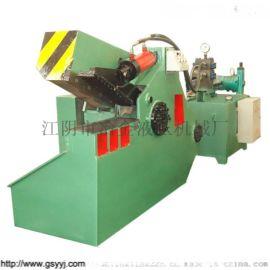 一体式钢剪切机 钢筋剪切机 200吨液压废铁剪切机
