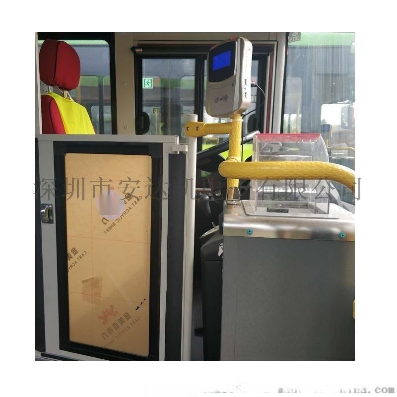 桂林车载刷卡机定制 键盘分路段刷卡车载刷卡机