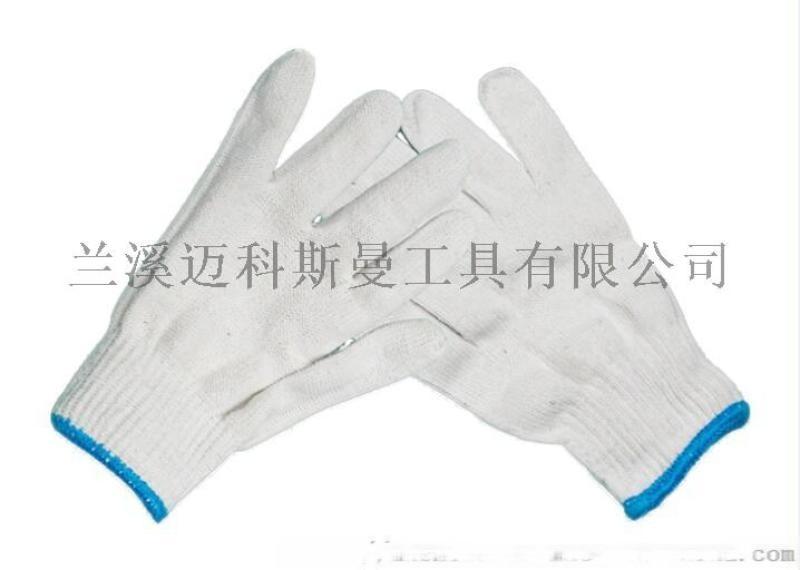 棉紗手套 10針電腦機漂白棉紗手套