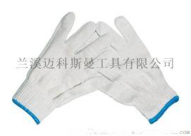 棉纱手套 10针电脑机漂白棉纱手套
