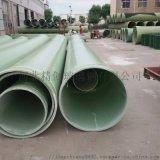 玻璃钢管道 通风排水管道 质优口径可定制