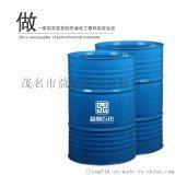 茂名倉直供中海油10號工業白油