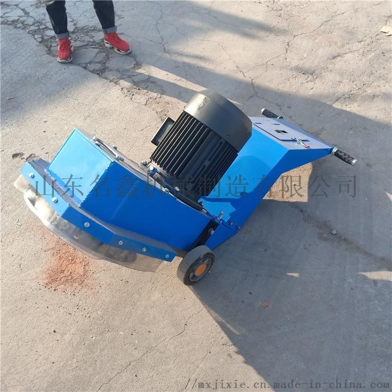 手推式电动凿毛机 地面维修用电动凿毛机