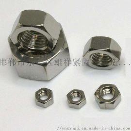 不锈钢,不锈钢六角螺母,防松螺帽