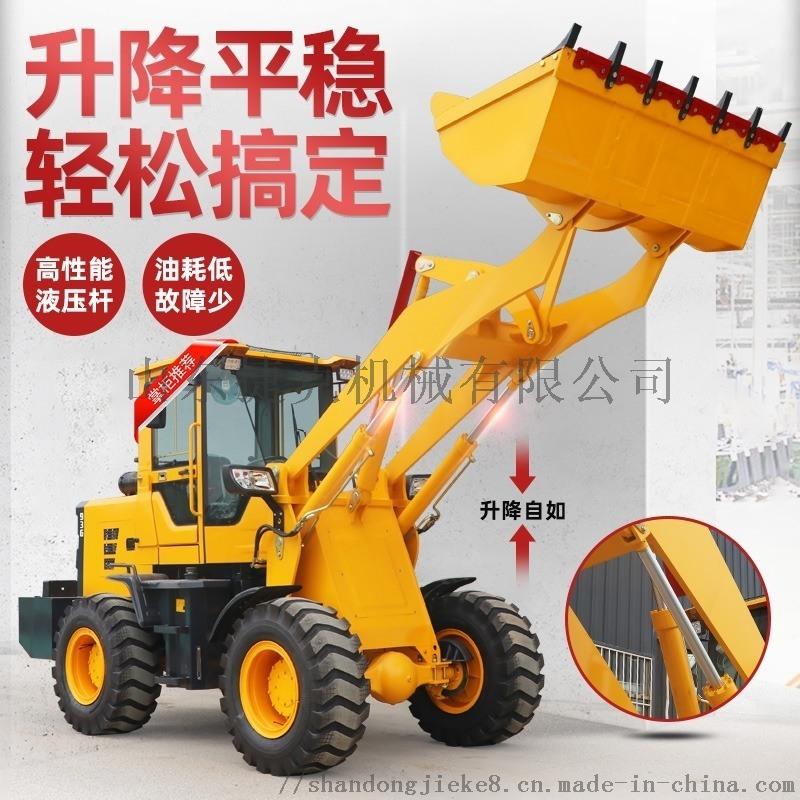 厂家生产 捷克 小型装载机 926小铲车 轮式铲车