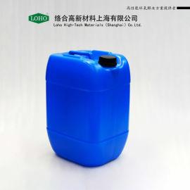 高于128环氧树脂50%粘接力改性环氧树脂高模量