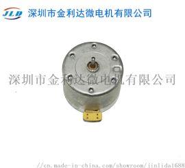 厂家直销RF-530AD医疗器械微型直流电机马达