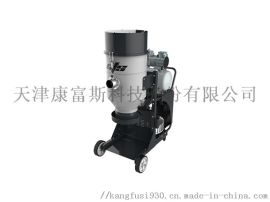三相工业吸尘器 脉冲反吹工业吸尘器 天津康富斯