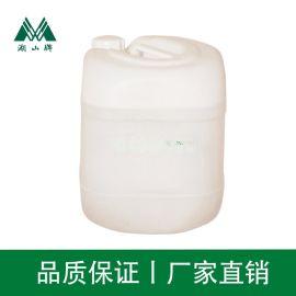 HD-CO40增溶剂香精增溶剂
