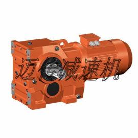 K167减速机|K系列螺旋锥齿轮减速机 厂家直销